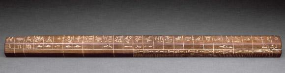 Los orígenes de la calibración